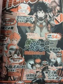 4 nuevos mangas