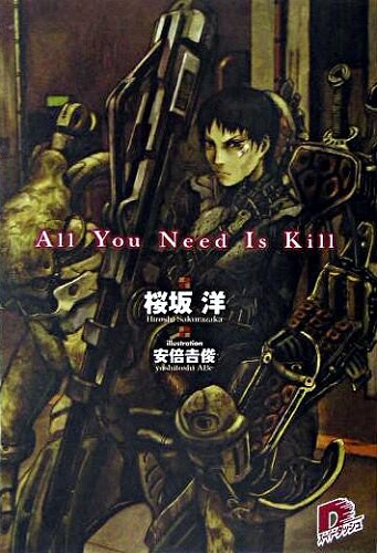 All you need is kill novela
