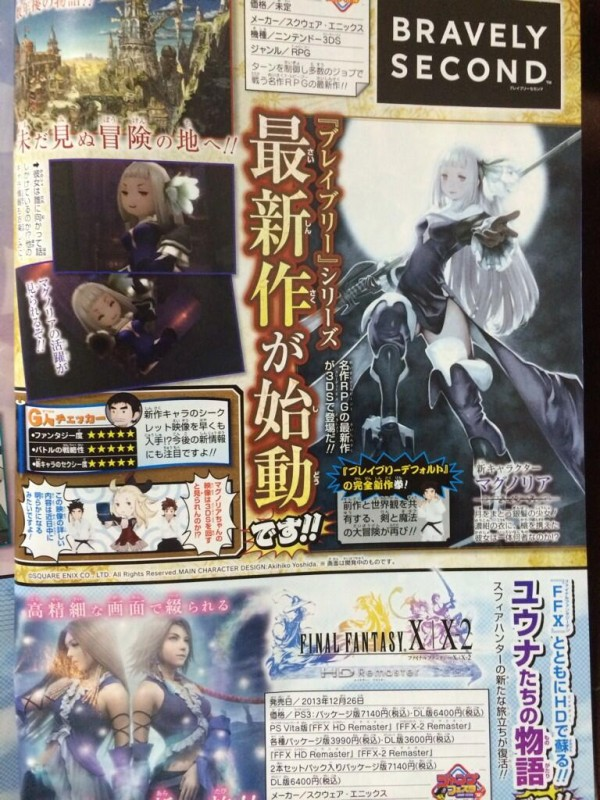 Bravely-Second-Announced-Jump-600x800