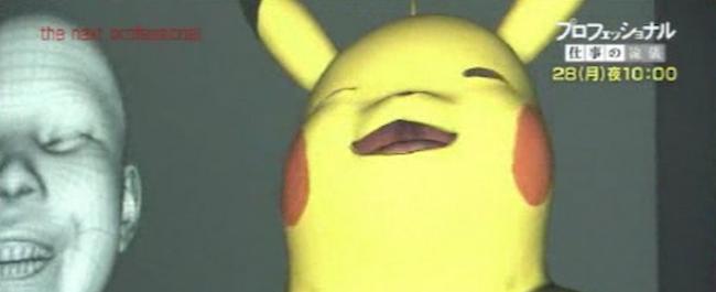 pikachu staph