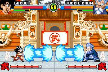 Dragon-ball-advanced-adventure-20060616041013919