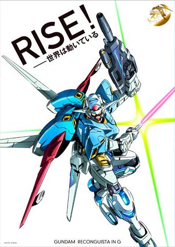 Gundam-G
