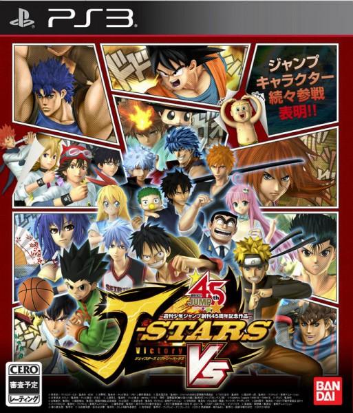 J-Stars-Victory-VS