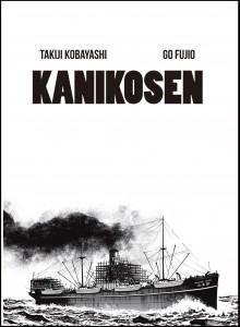 Kanikosen-220x300