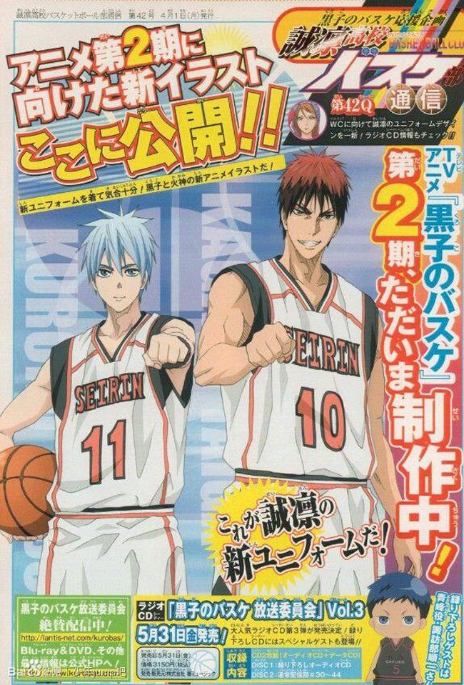Kuroko-no-Basket-Segunda-temporada