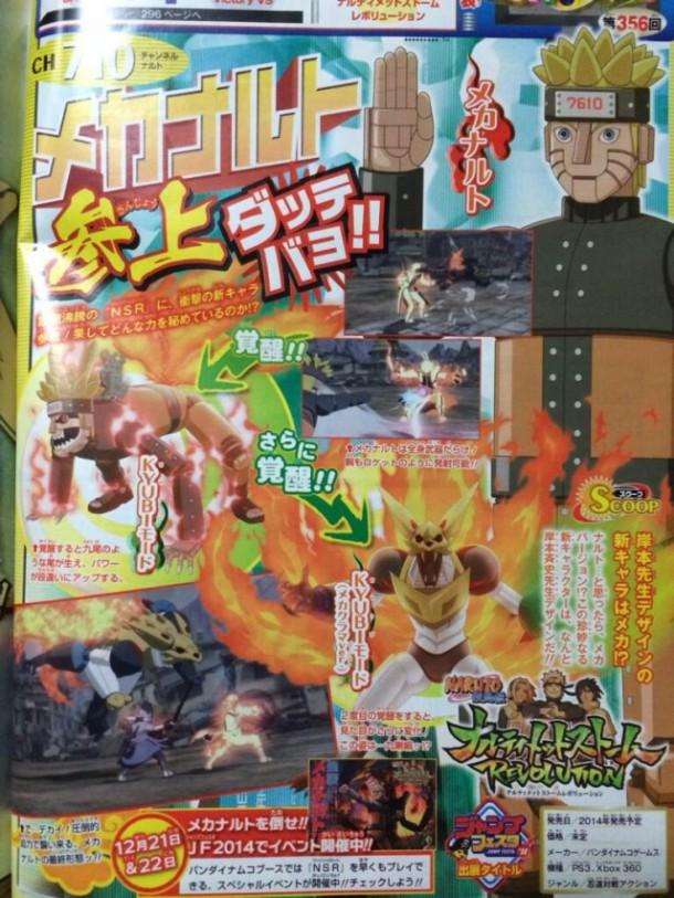 Mecha-Naruto-610x813