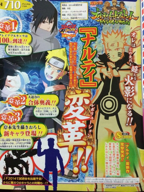 Naruto-Shippuden-Ultimate-Ninja-Storm-Revolution-610x813