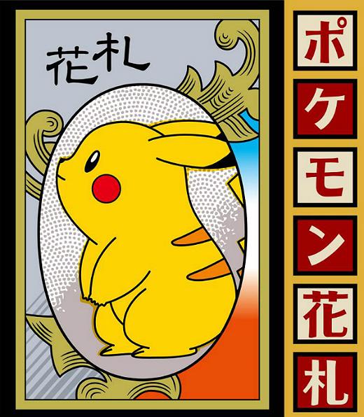 Pokémon-Hanafuda