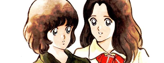 Reseña Miyuki