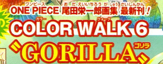 colorwalk6