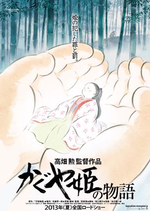 Studio-Ghibli-sus-dos-nuevas-películas