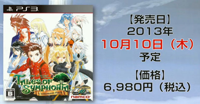 ToS-UP-Announced-PS3_002