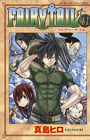 fairytail41