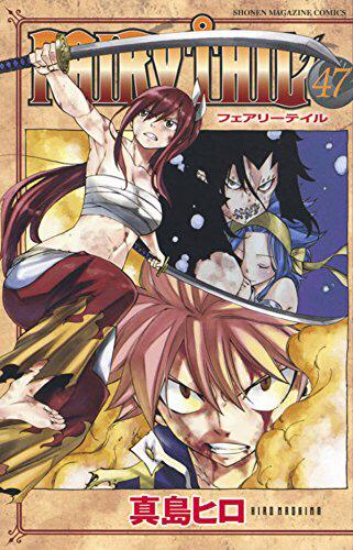 fairytail47