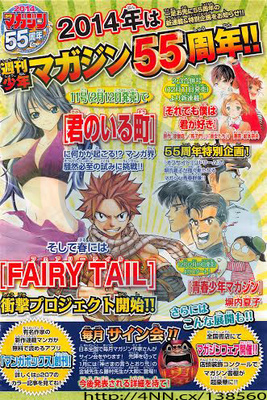 fairytailspring-copy