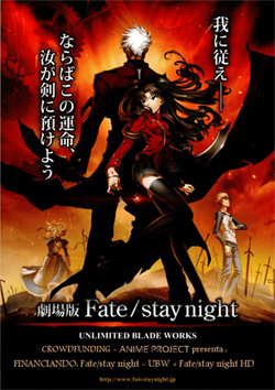 fate stay nigh1