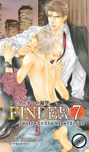 finder7