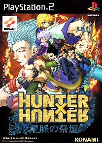 hunterxhunterps2