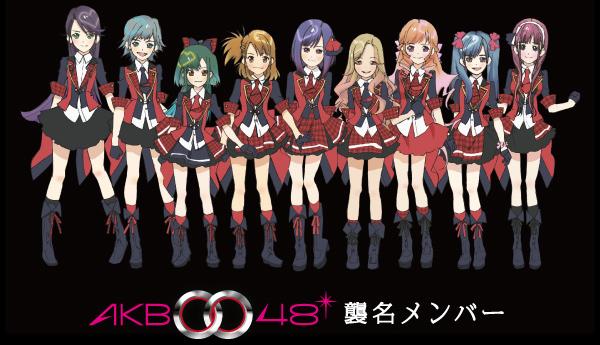 Estrenos Anime Invierno 2012-13 Image3_2