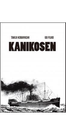 kanikosen-440