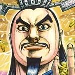 Mangas más vendidos en EE UU del 3 al 9 de agosto