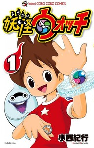 news_large_yokaiwatch