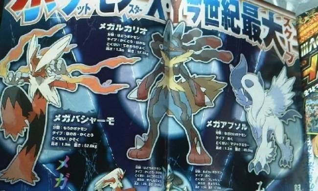 pokemon-x-y-mega-blaziken-lucario-absol-700x420