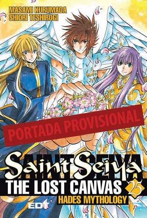 saintseiya