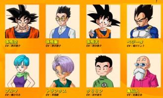 Dragon Ball Super Personajes 1
