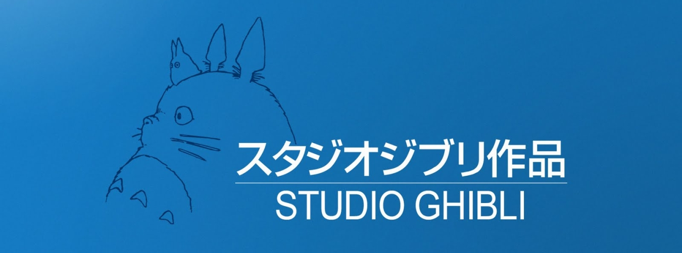 studio_ghibli1