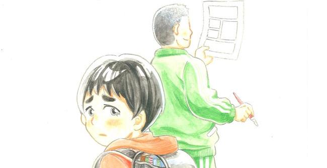 toriyama-ayuda