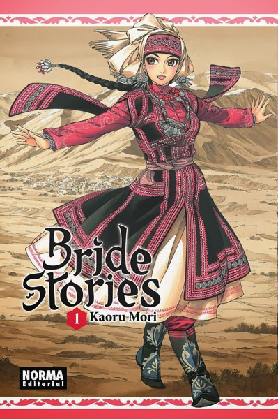 unademagiaporfavor-novedades-comic-manga-octubre-2013-norma-bride-stories-1-kaoru-mori-portada