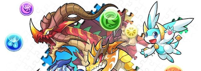 puzzles & dragons z 3ds