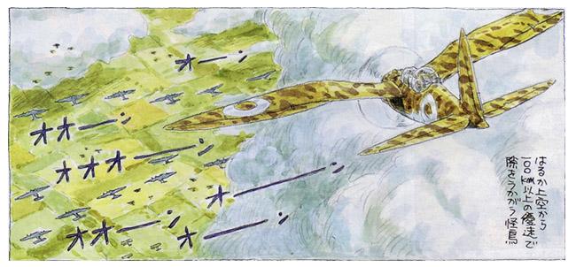 wind rises manga