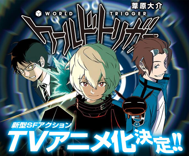 world trigger anime
