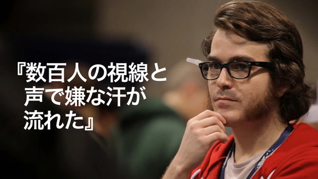 Al que phil fish le dijo que los juegos japoneses apestaban le
